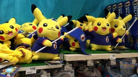 Pikachu-dolls_via.Kotaku.com