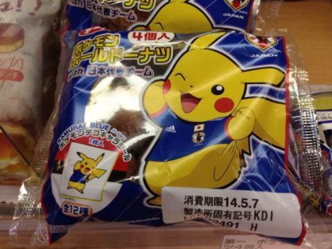 Pikachu-donuts_via.Kotaku.com