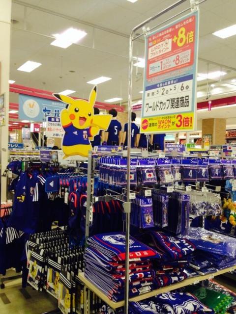Pikachu-goods_via.Kotaku.com