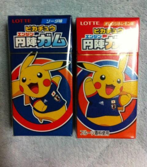 Pikachu-gum_via.Kotaku.com