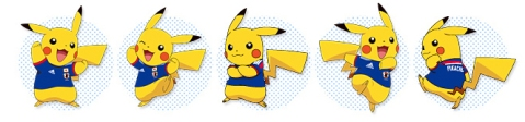 Pikachu World Cup 2014 - via Kotaku.com
