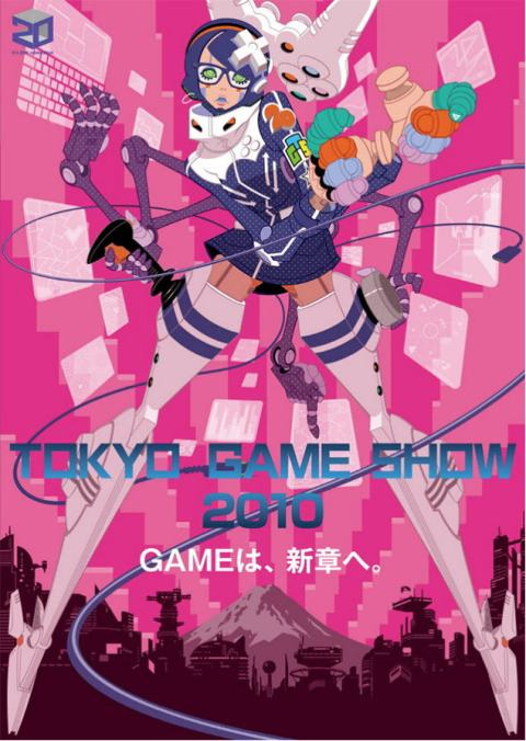 Tokyo Game Show 2010 poster