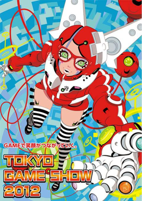 Tokyo Game Show 2012 poster