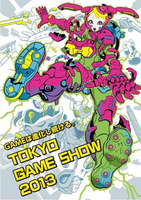 Tokyo Game Show 2013 poster