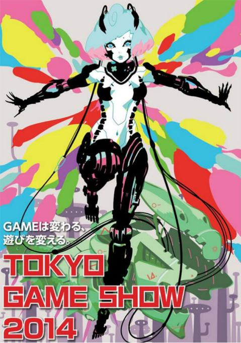 Tokyo Game Show 2014 poster