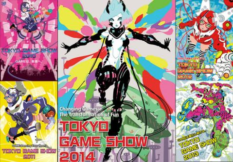 Tokyo Game Show 2010-2014 posters