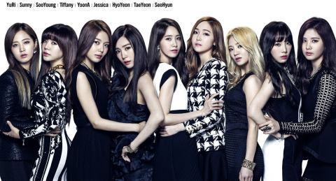 SNSD Girls Generation - The Best 2014 cover