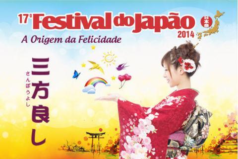 17o Festival do Japão 2014