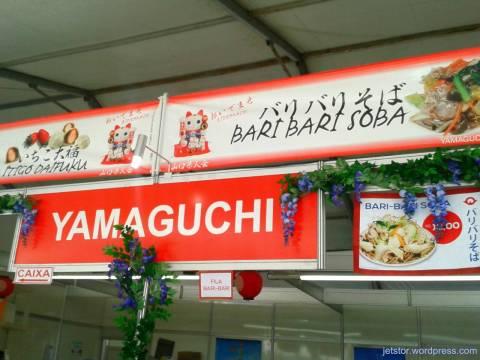 17o Festival Japão 2014 - 06w