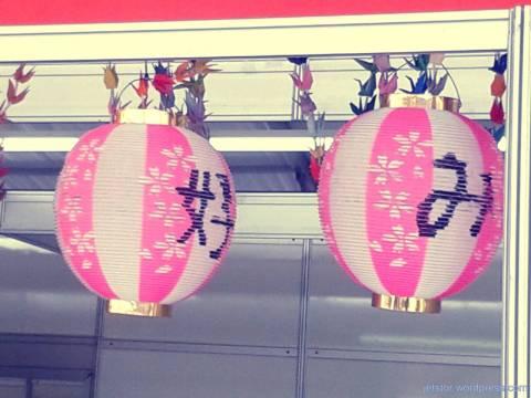 17o Festival Japão 2014 - 10w