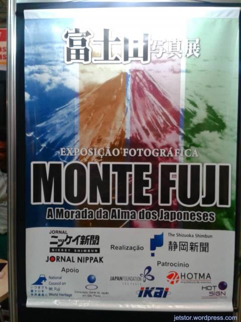 17o Festival Japão 2014 - 27w