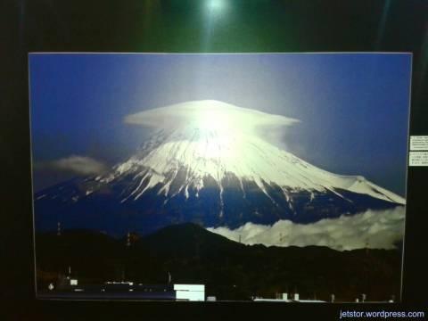 17o Festival Japão 2014 - 28w
