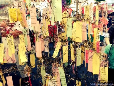 17o Festival Japão 2014 - 35w