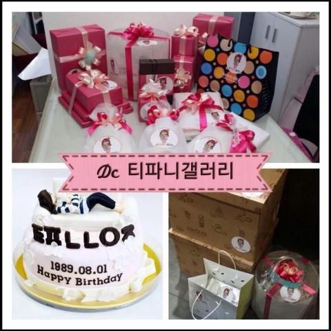 Tiffany's birthday gifts