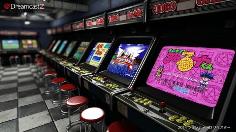 Shenmue HD Arcade interior