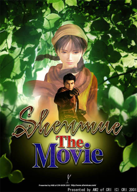 Shenmue The Movie poster