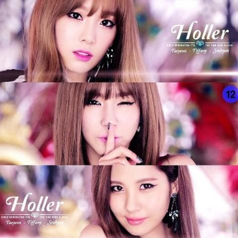 TTS - Holler