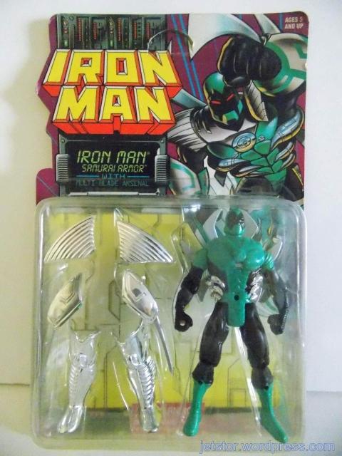 Iron Man Samurai Armor