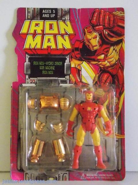 Iron Man Inferior Tech Armor