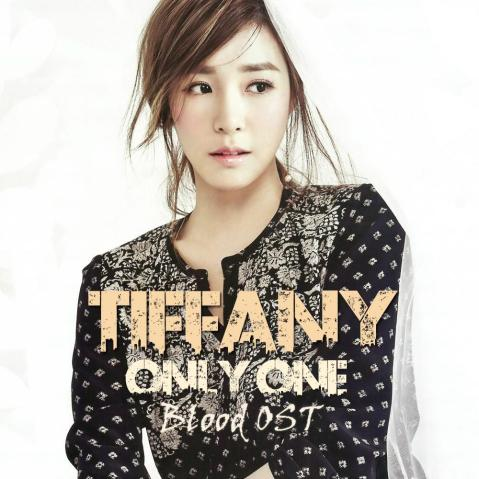 Tiffany 'Only One'- Blood OST