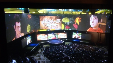 Shenmue 3 @ Sony E3 2015