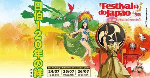 Festival_do_Japao_2015
