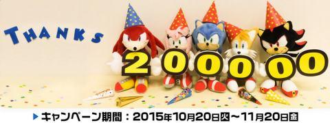 Sega 200k