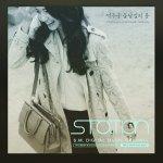 YOONA (feat. 10cm) - Deoksugung Stonewall Walkway Single