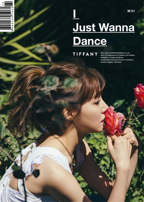 SNSD Tiffany 'I Just Wanna Dance' mini-album teaser (3)