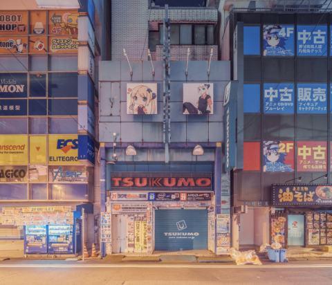 Tokyo Murmurings - Franck Bohbot (12)