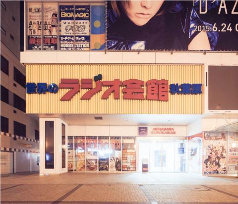 Tokyo Murmurings - Franck Bohbot (13)