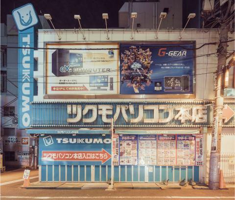 Tokyo Murmurings - Franck Bohbot (17)