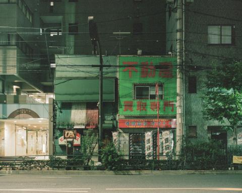 Tokyo Murmurings - Franck Bohbot (3)