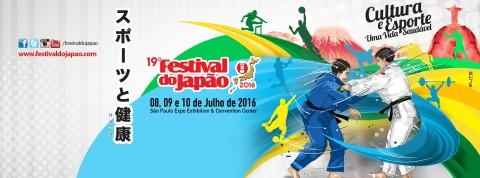 19o Festival do Japão 2016