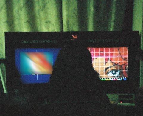 Sega Digitizer System