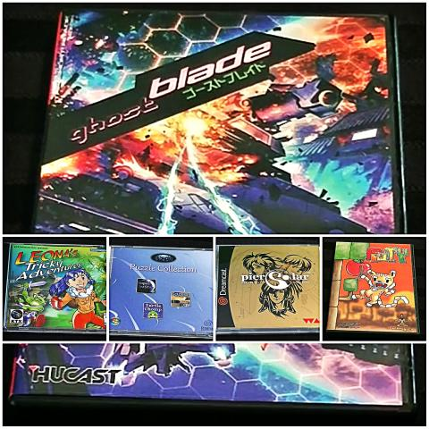 ghost-blade-leonas-tricky-adventures-orions-puzzle-collection-pier-solar-fruity