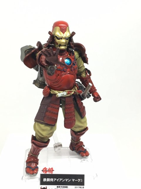marvel-manga-realization-samurai-iron-man-001